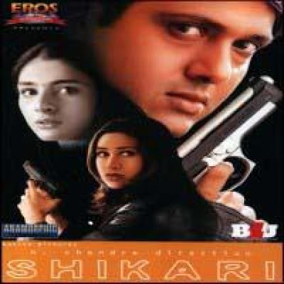 Shikari (2000) - Hindi Movie