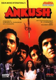 Ankush 1986 Hindi Movie Watch Online