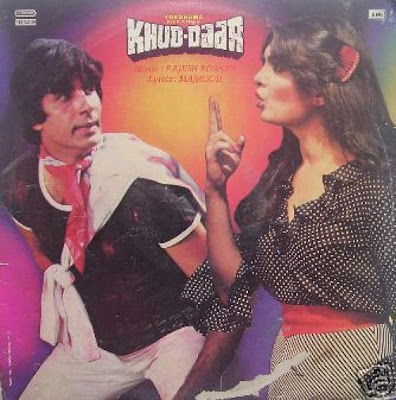 Khuddaar 1982 Hindi Movie Watch Online