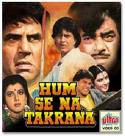 Humse Na Takrana 1990 Hindi Movie Watch Online