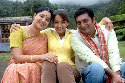 Abhiyum Nanum 2008 Tamil Movie Watch Online