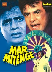 mar mitenge 1988 hindi movie download movies full cast and crew watch