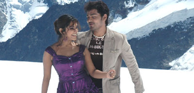 Mahesh Saranya Matrum Palar (2008) - Tamil Movie