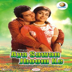 Aya Sawan Jhoom Ke 1969 Hindi Movie Watch Online