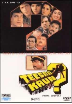 Benaam (1974) ~ Suspense Thriller ~ Hindi Movie