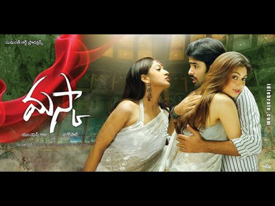 Maska 2009 Telugu Movie Watch Online