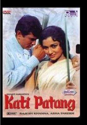 Kati Patang (1970) - Hindi Movie