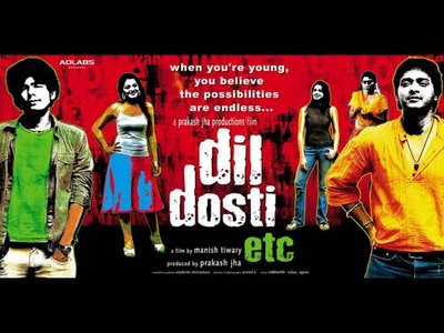 Dil Dosti Etc (2007) - Hindi Movie