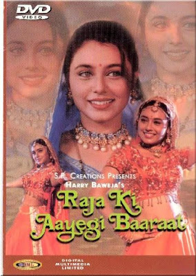 Raja Ki Ayegi Baraat movie