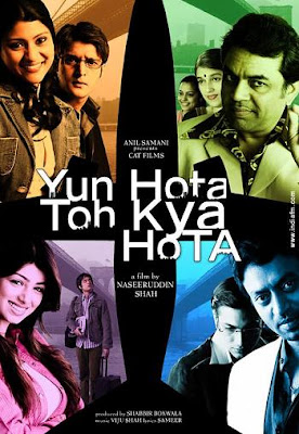 Yun Hota Toh Kya Hota (2006) - Hindi Movie