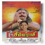 Simmarasi 1998 Tamil Movie Watch Online