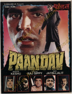 Paandav 1995 Hindi Movie Watch Online