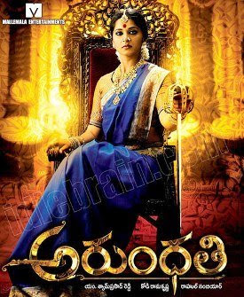 Arundhati 2009 Telugu Movie Watch Online