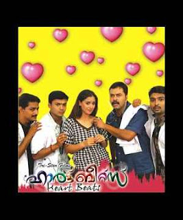 Heart Beats (2010 - movie_langauge) - IndrAjith, Simran, Manikuttan, Govindankutti, Arun V Narayan, Anoop Chandran, Jagathy Sreekumar, Biju Menon, Cochin Hanifa, Manasa, Venu Nagavalli, Urmila Unni, T P Madhavan