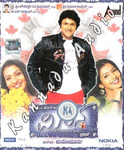 Milana 2007 Kannada Movie Watch Online