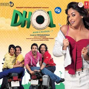 Dhol 2007 Hindi Movie Watch Online