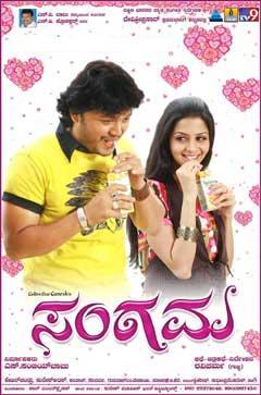 Singam Yamudu 2 Telugu Full Movie  Suriya Anushka