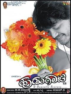 Hudugaata (2007) - Kannada Movie