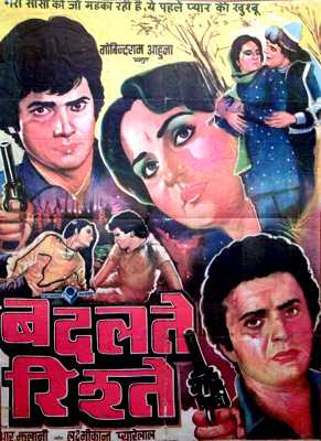 Badaltey Rishtey 1978 Hindi Movie Watch Online