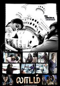 Laadam 2009 Tamil Movie Watch Online