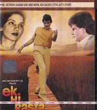 Ek Hi Raasta 1977 Hindi Movie Watch Online