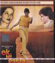 Ek Hi Raasta 1977 Hindi Movie Watch Online