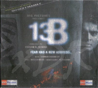 13B 2009 Hindi Movie Download