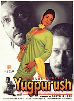 Yugpurush: A Man Who Comes Just Once in a Way 1998 Hindi Movie Watch Online