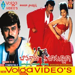 Bavagaru Bagunnara? 1998 Telugu Movie Watch Online