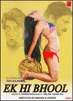 Ek Hi Bhool 2005 Hindi Movie Watch Online