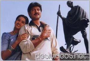 Manoharam 2000 Telugu Movie Watch Online