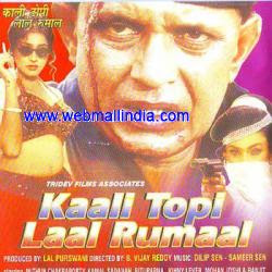 Kaali Topi Lal Rumaal (2000) - Hindi Movie