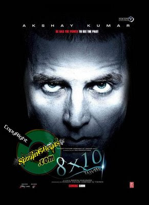 8 X 10 Tasveer 2009 Hindi Movie Watch Online