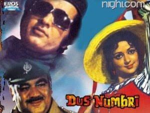 Dus Numbri 1976 Hindi Movie Watch Online