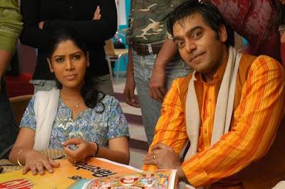 Coffee House 2009 Hindi Movie Watch Online