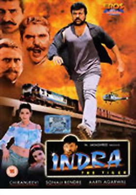 Indra - The Tiger 2003 Tollywood Movie in Hindi Download