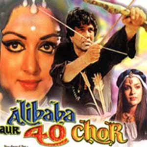 Alibaba Aur 40 Chor 1980 Hindi Movie Download