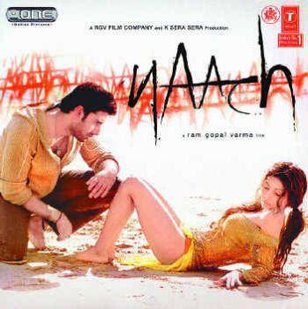 Naach 2004 Hindi Movie Download