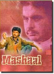 Mashaal 1984 Hindi Movie Watch Online