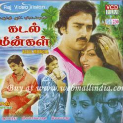 Kadal Meengal (1981)