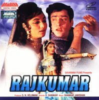 Rajkumar (1964) - Hindi Movie