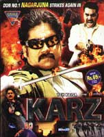 Yeh Kaisa Karz (2008) - Hindi Movie
