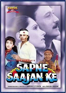 Sapne Sajan Ke 1992 Hindi Movie Watch Online