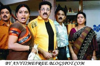 Sathi Leelavathi 1995 Telugu Movie Watch Online