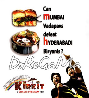 Kirkit (2009) - Hindi Movie