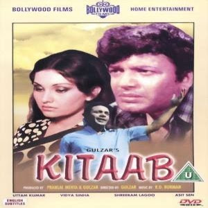 Kitaab (1977) - Hindi Movie