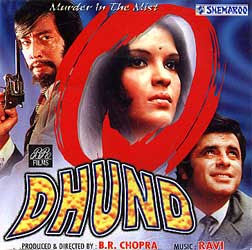 Dhund 1973 Hindi Movie Watch Online