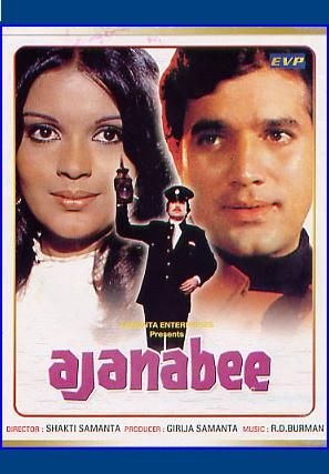 Ajanabee 1974 size 916 mb hindi movie download full games for Diwan movie templates