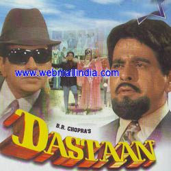 Daastaan (1972) - Hindi Movie