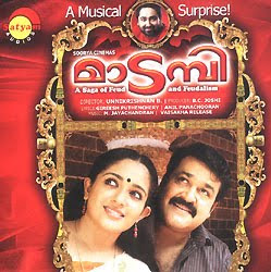 Madambi 2008 Malayalam Movie Watch Online